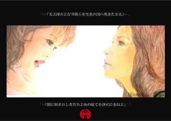 Hikari2010_2